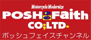 POSH_CH_logo.jpg